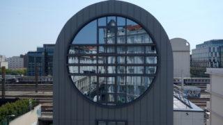Immeuble Edison dans le quartier des Brotteaux, opération du projet Lyon Part-Dieu