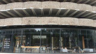 Fruisy, socle actif du parc de stationnement des Halles